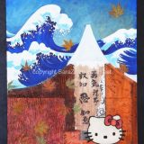 Japan (Eiko)