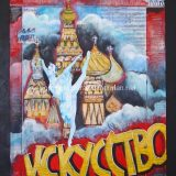 Russia